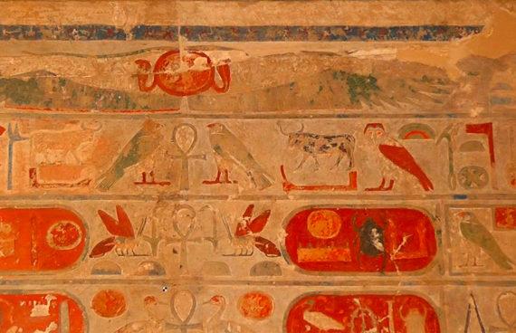 ESCRITURA - EGIPCIA
