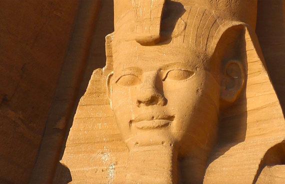 VIAJE - A - EGIPTO